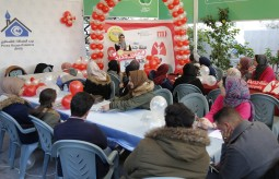 From Press House:Palestinian Medical Relief Society launched