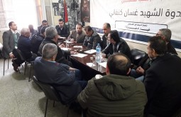 (BAS) participates in an emergency meeting of Press institutions