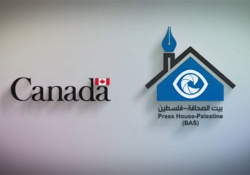 Journalists Have Power project funded by the government of Canada