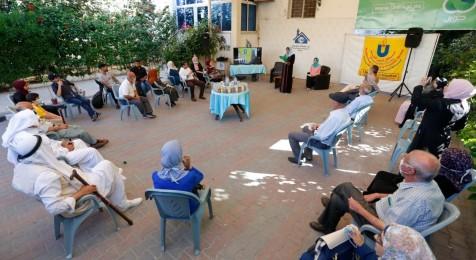 "The Literary Salon ""Noon"" Celebrates Its 19th Anniversary at Press House - Palestine"