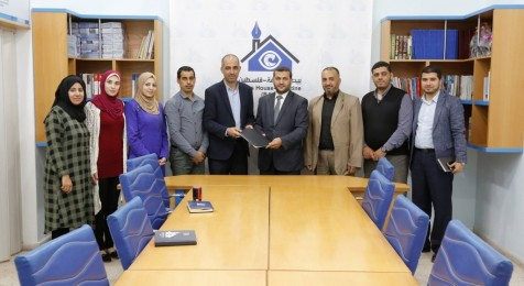 The signing of a Memorandum of Understanding between the Press House and IBDAA Association