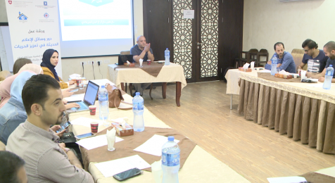 In partnership with Press House: Al-Najah Media Center holds a workshop on the role of modern media in promoting freedoms