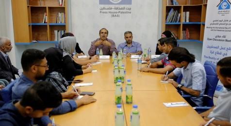 The Reality of Journalists Work in Gaza Strip