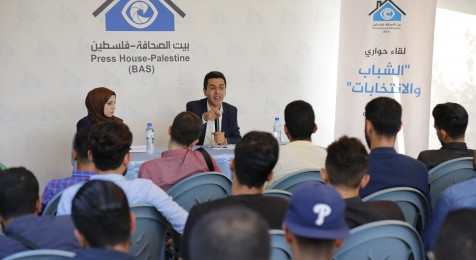 """Press House Holds a Dialogue Meeting on """"Youth and Elections"""""""""""