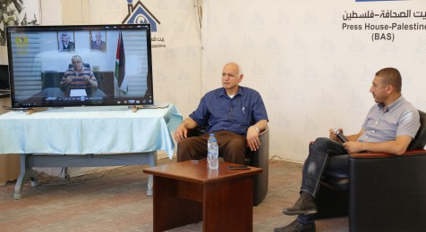 Minister Abu Seif's speech at the Cultural Club at Press House - Palestine
