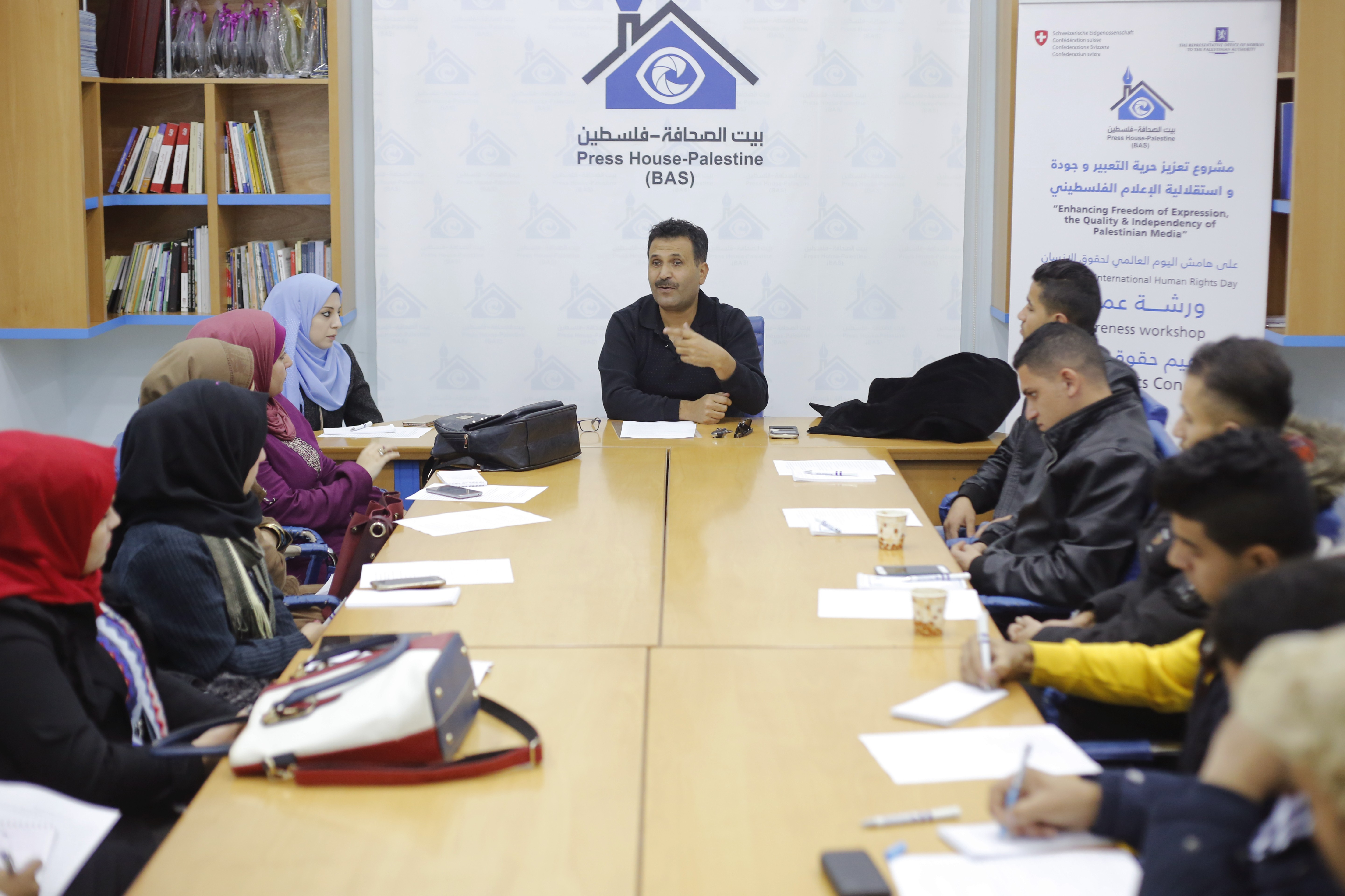 "Press House holds a workshop on ""Human Rights Concepts"""