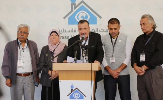 Announcing the 3rd Session of Jerusalem Film Festival