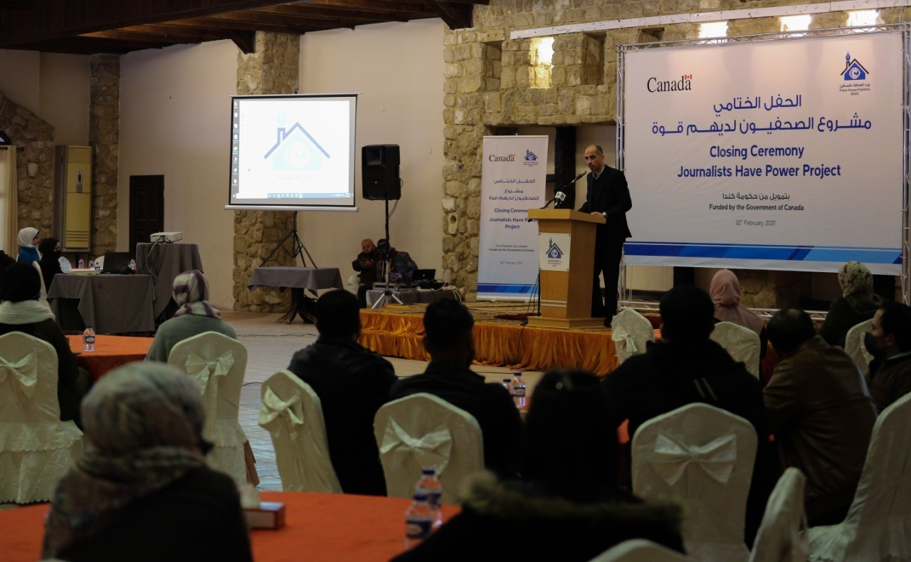 """Press House concludes """"Journalists Have Power"""" project activities"""