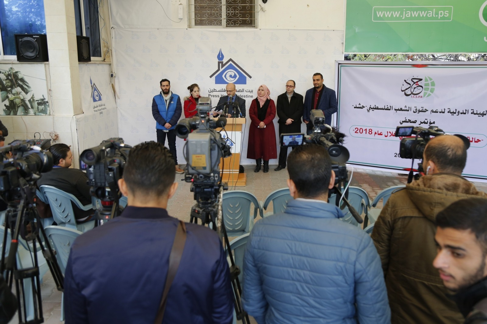 Press House hosts a press conference on the Situation of human rights in Palestine in 2018