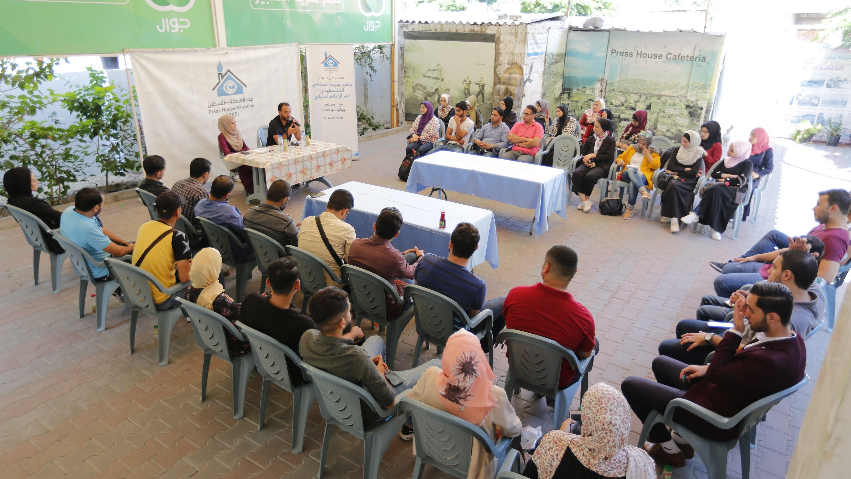 The Press House organizes an exchange of experiences meeting with the journalist Jayyab Abu Safia