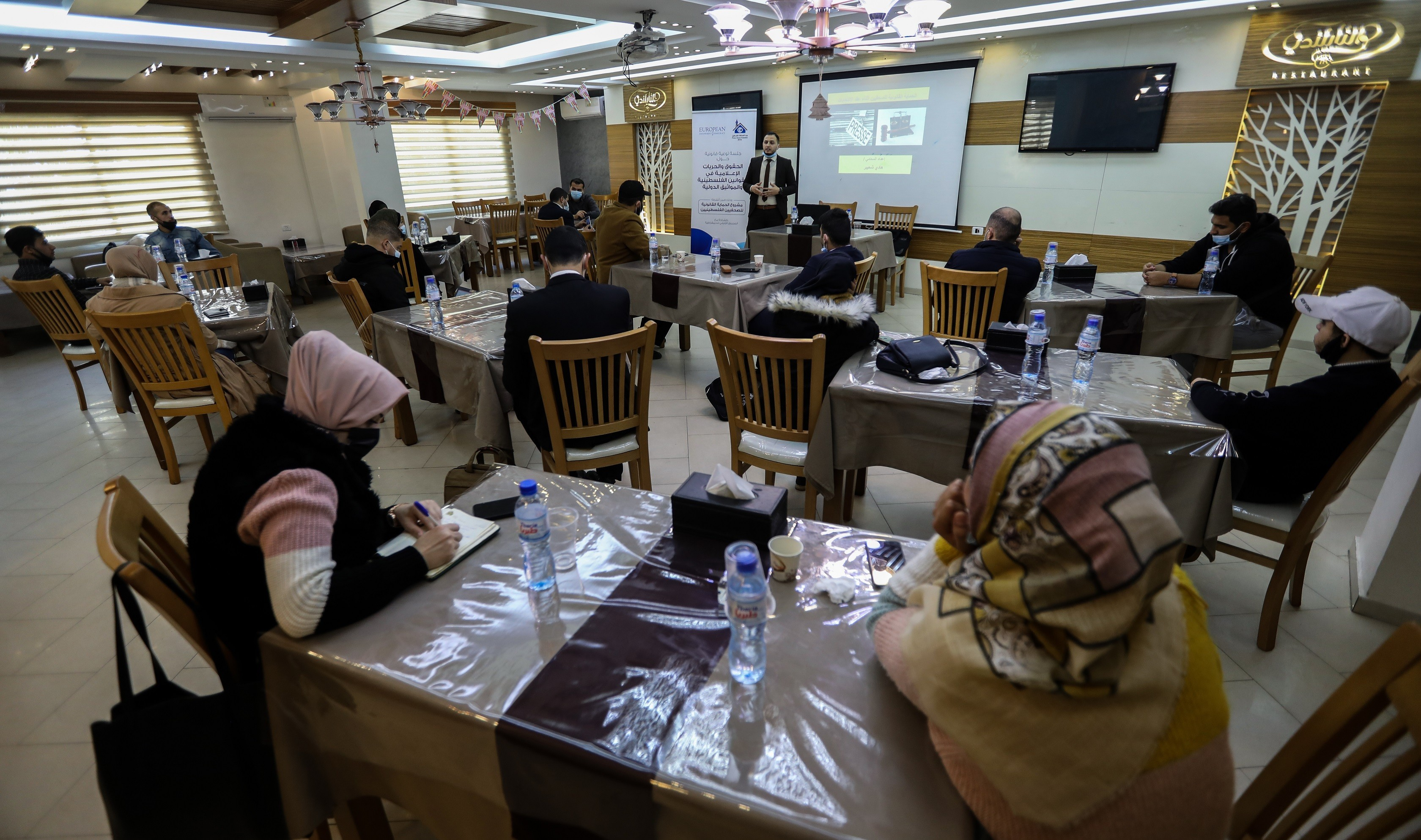 """Press House organizes a legal awareness workshop on the topic of """"Legal Protection for Journalists During the Palestinian Public Elections"""""""