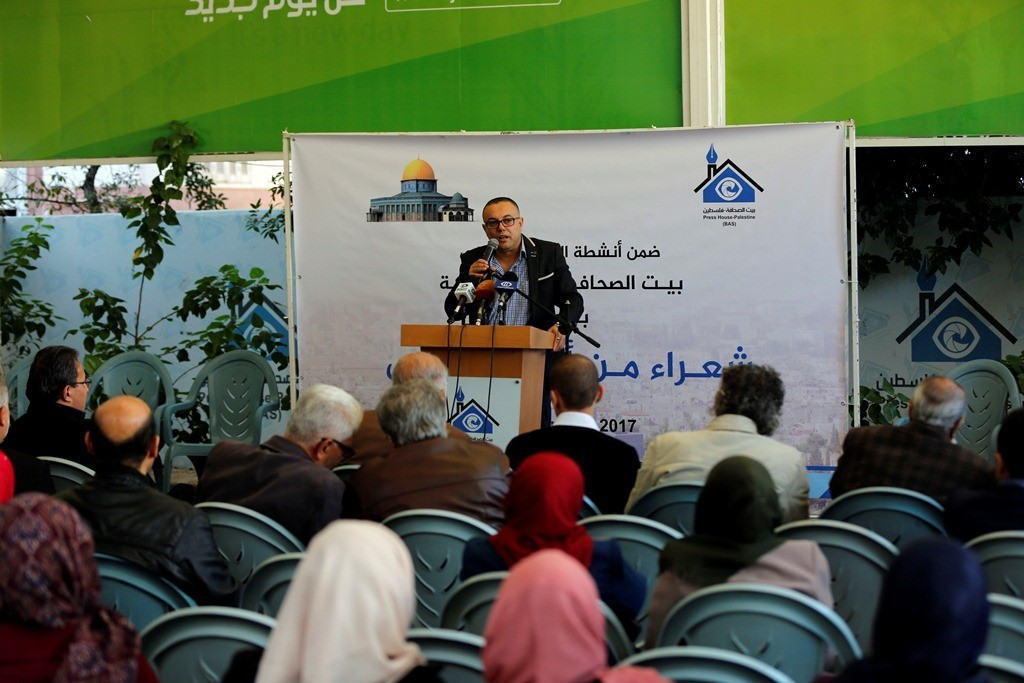 A Photo from the Event
