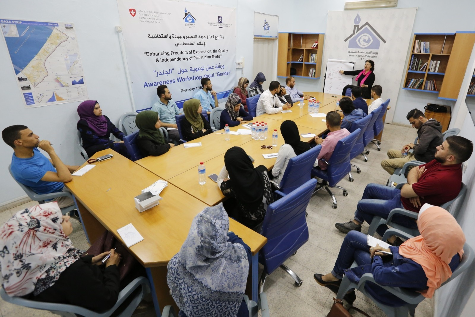 "Press House conducts a Workshop about ""Gender"" and its Sensitivity"
