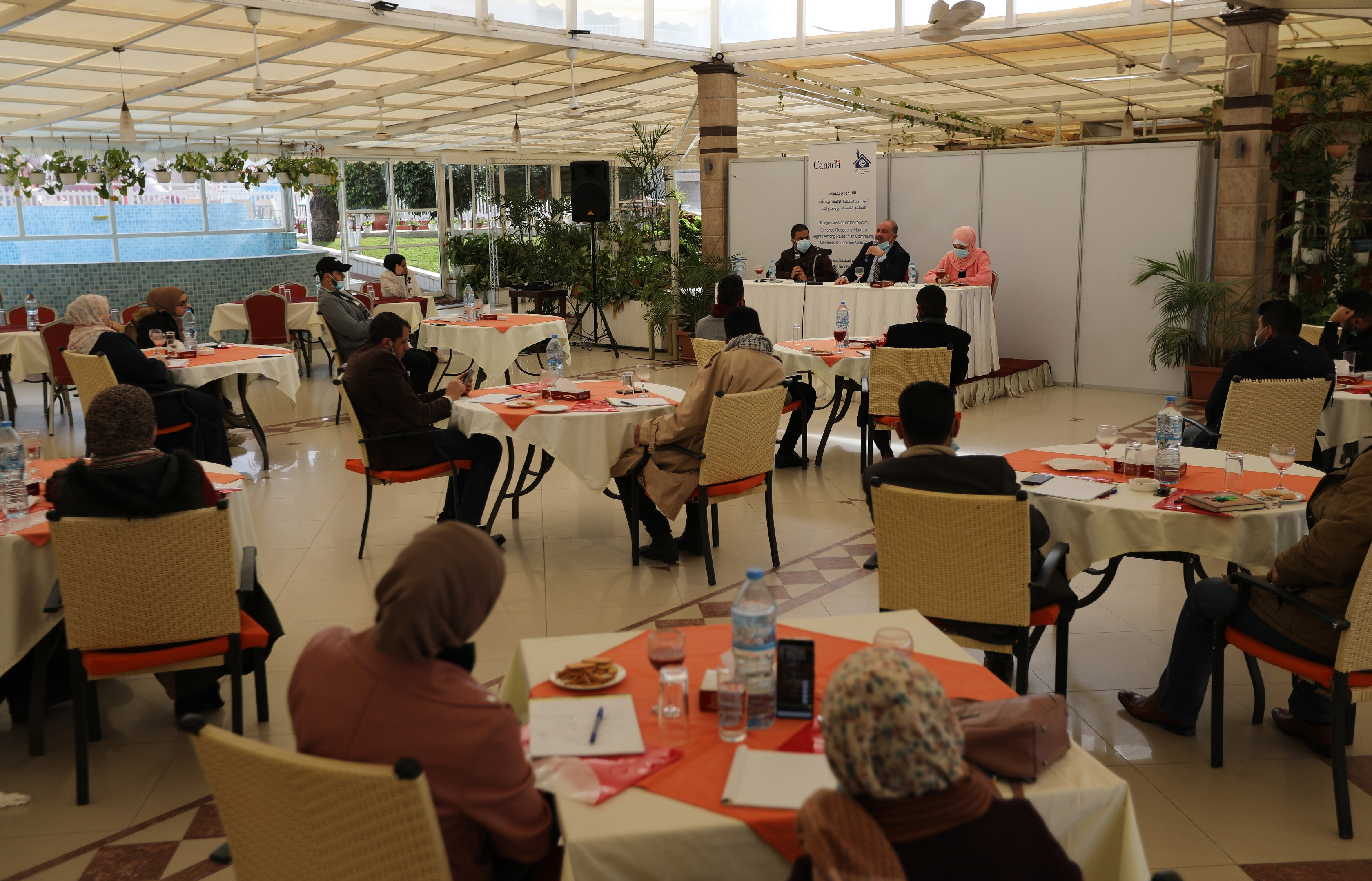 """Press House organizes a dialogue session on the topic of """"Enhancing Respect of Human Rights Among Palestinian Community Members & Decision Makers"""""""