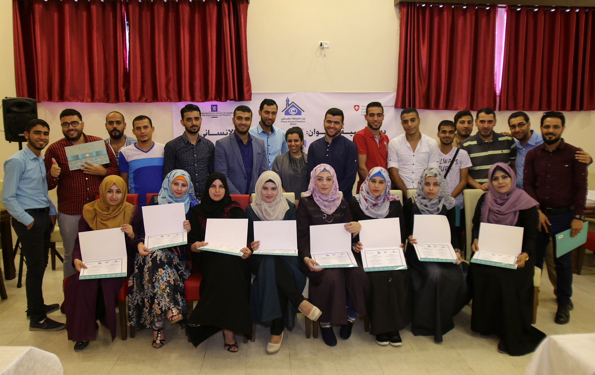 Press House Conclude a Training Course about the International Humanitarian Law in Rafah