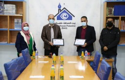 Press House signing a Memorandum of understanding with AMAN-Transparency Palestine