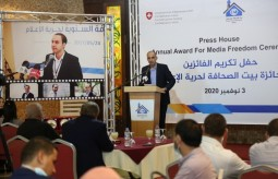 Press House honors the Winners of its Annual Award for Media Freedom 2020