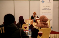 """Dialogue session on the topic of """"The Palestinian Women and International Day for Human Rights"""""""