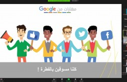 "Press House organizes a workshop on the topic of ""Skills from Google"""