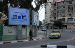 """Press House launches a media campaign on the topic of """"The Importance of Media Monitoring on the Palestinian Elections"""""""