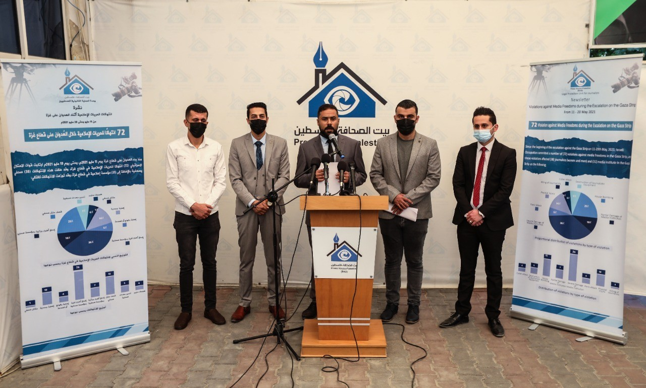 Press House holds an important journalistic conference on the violations of media freedoms during the Israeli attack on Gaza