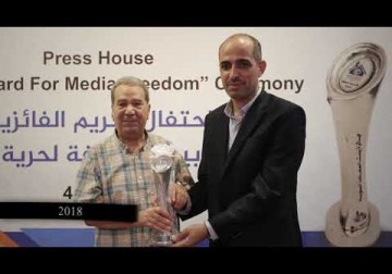 press house 2013 2019