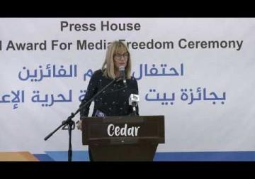 Press House Annual Award Ceremony 2019