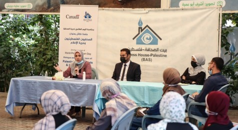 Press House organizes a discussion session on the occasion of World Press Freedom Day