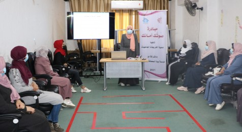 "With Press House Sponsorship, the Association of Female University Graduates in the Gaza strip implements an initiative on the topic of ""Your Voice is Your Safety"""