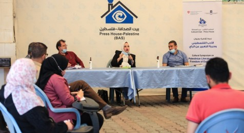 "Press House organizes a cultural session on the topic of ""Palestinian Literature and Freedom of Expression"""