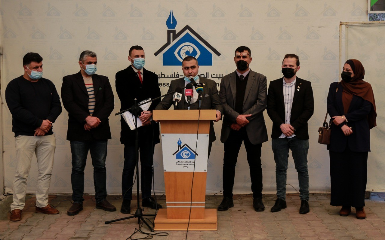 The Founding Committee for Families of Children with Autism declares its First Statement during a Press Conference at Press House