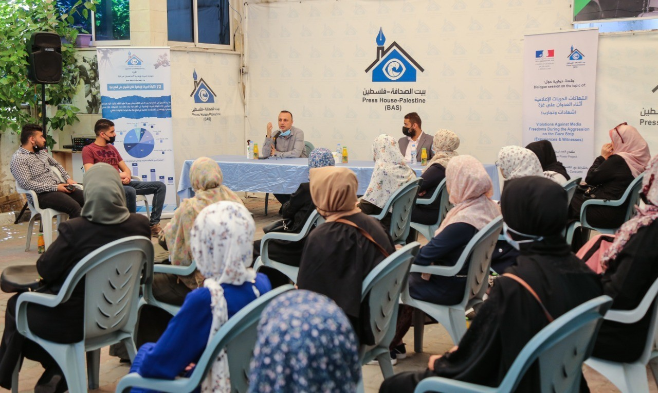 """Press House Organizes a Dialogue Session on the topic of """"Violations Against Media Freedoms During the Aggression on the Gaza Strip"""""""