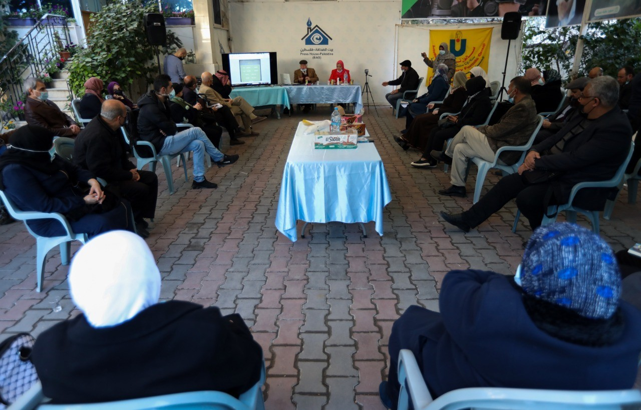"""Press House hosts a discussion session on """"Palestine the Address and the Region"""" book for the writer Haider Anan."""