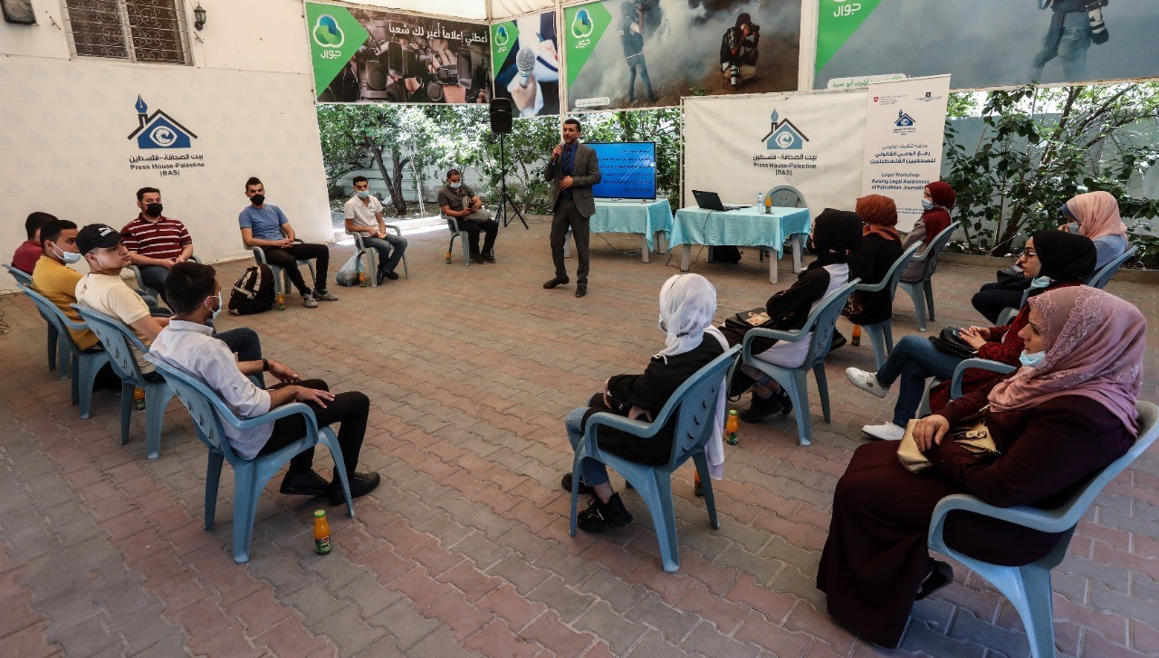 Press House holds four legal awareness workshops on identity theft and registration of media institutions