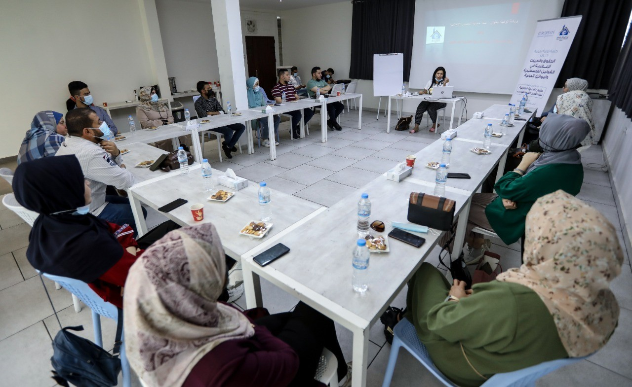 Press House holds a legal awareness workshop for journalists on Media Sources Privacy Principle in Palestinian law