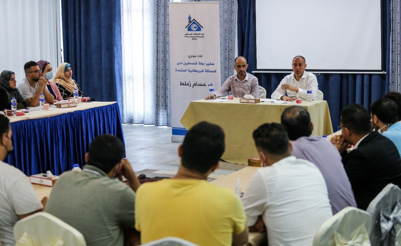 Press House holds a dialogue session with the Ambassador Mr. Hosam Zomlot