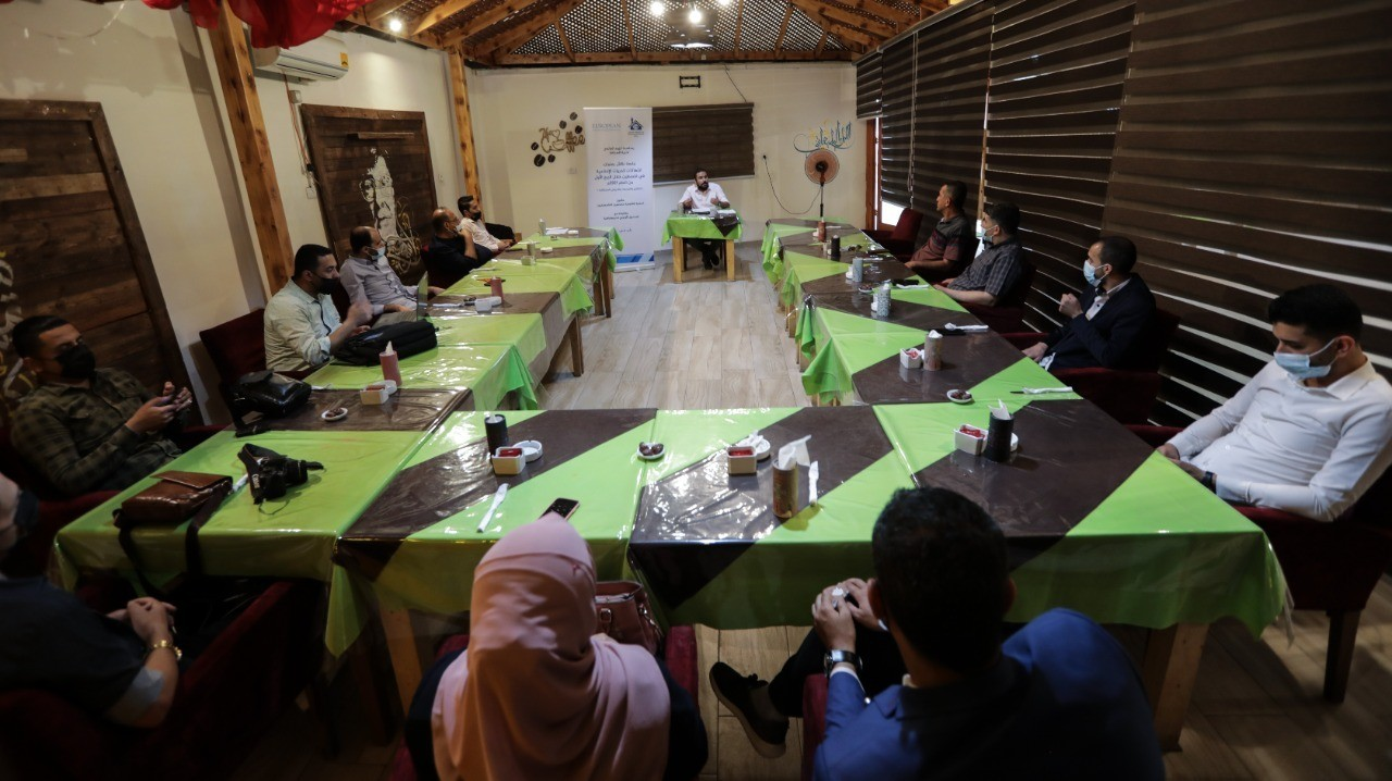 Press House holds a Dialogue Session on Violations against Media Freedoms in Palestine during the first quarter of 2021