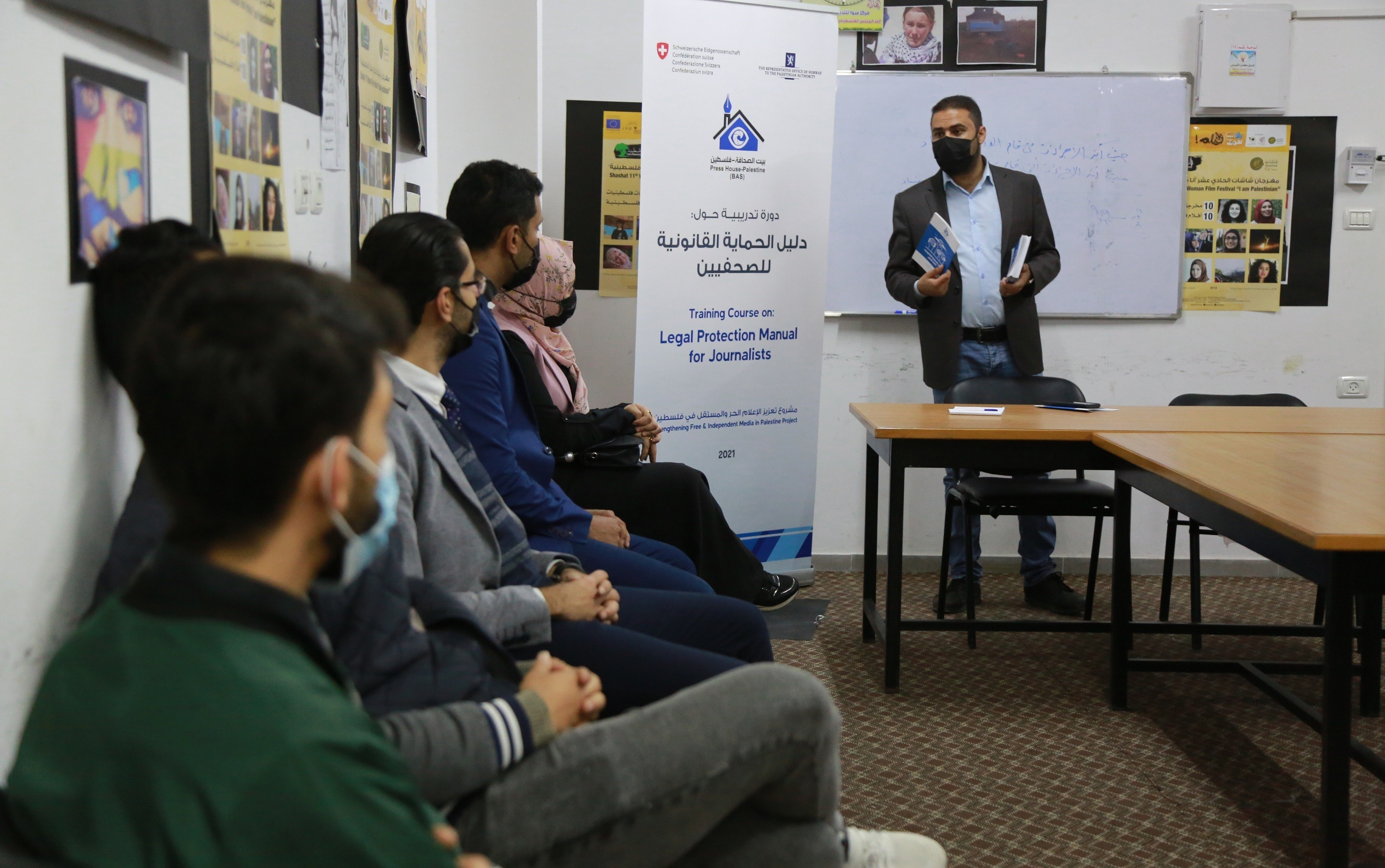 Press House organizes four training sessions in Rafah on the Legal Protection Manual for Journalists