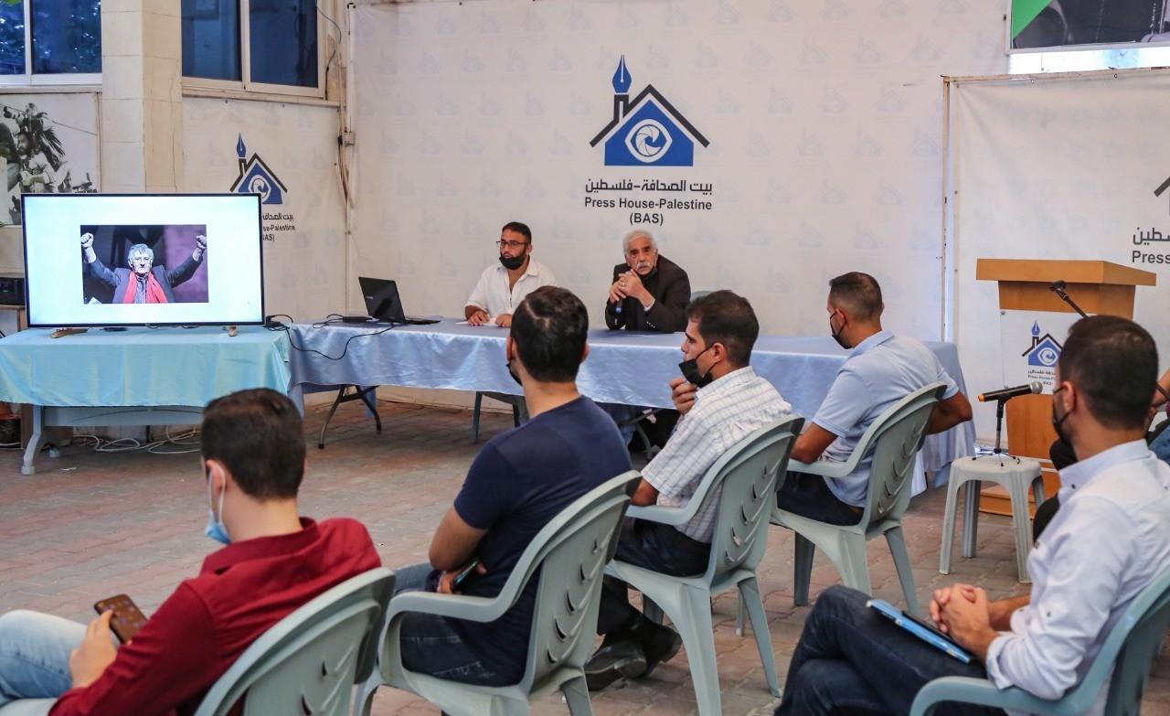 Commemorate the 7th anniversary death of Samih Al Qasim at Press House in the Gaza