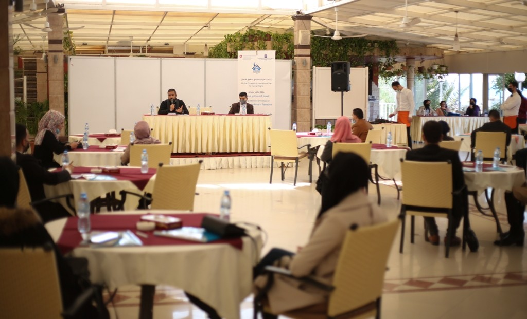 Press House organizes a dialogue session on the occasion of international human rights day