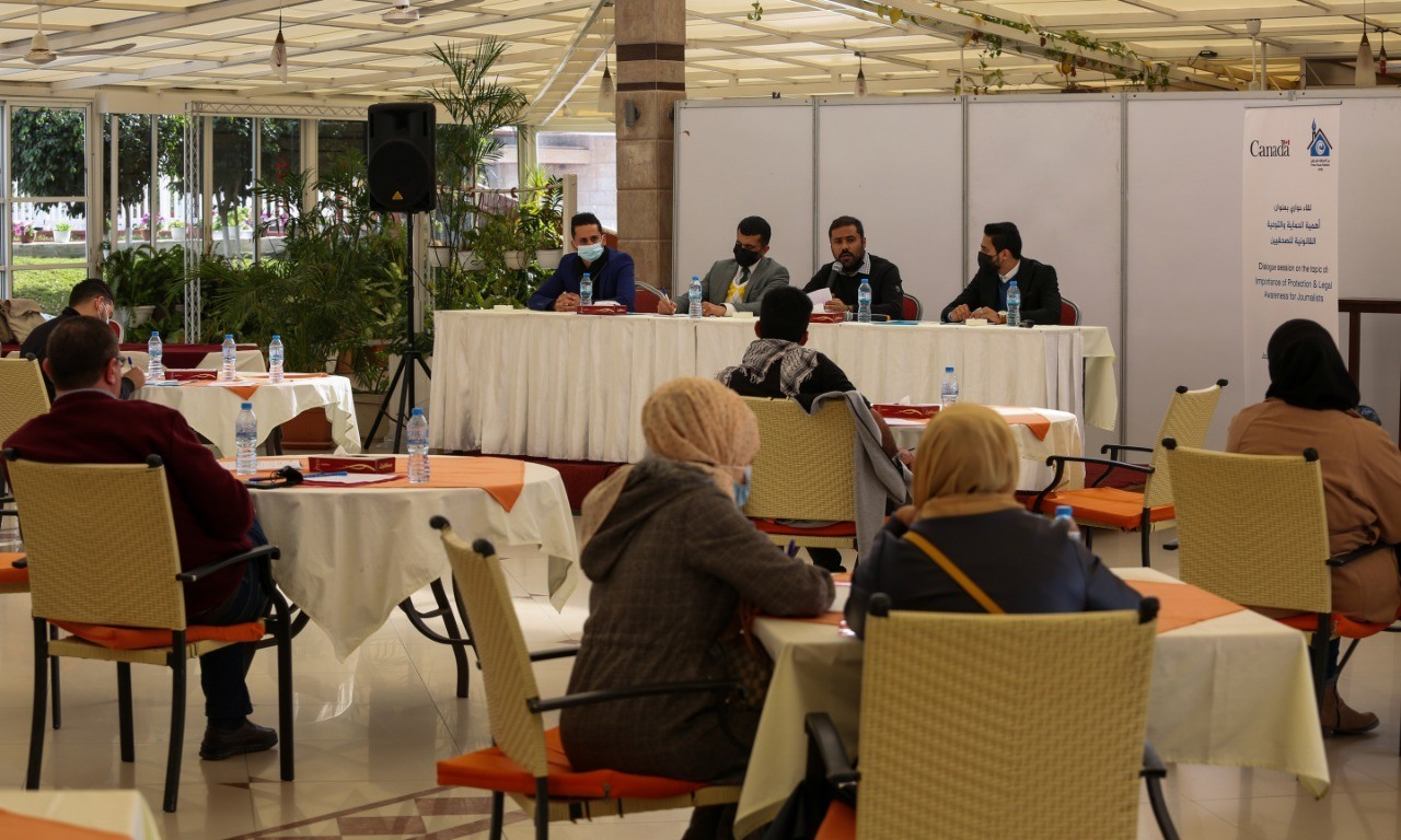 """Press House organizes a dialogue session on the topic of """"Importance of Protection & Legal Awareness for Journalists"""""""