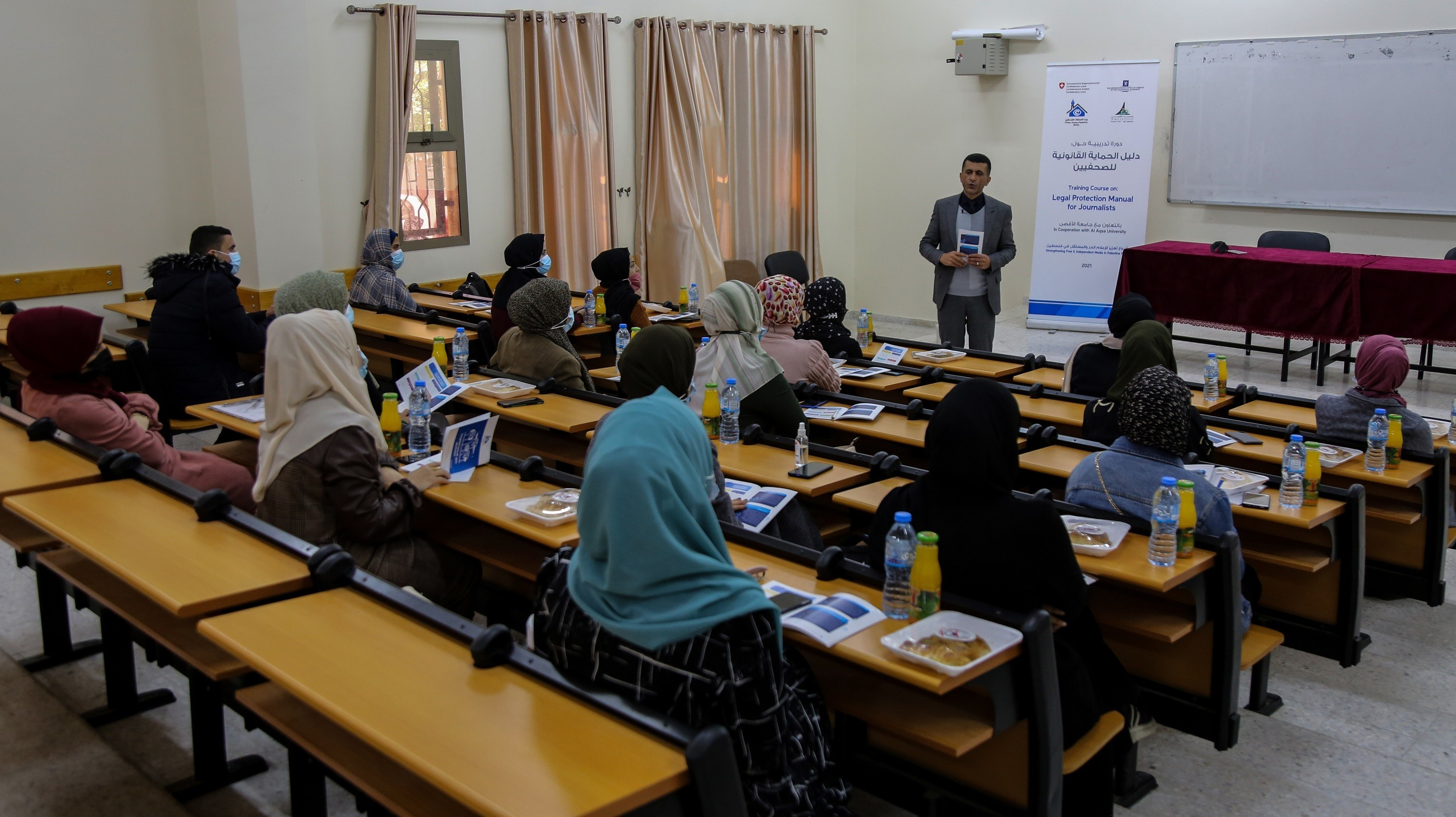 Press House and Al-Aqsa University organize Capacity Building Program on the Legal Protection Manual for Journalists