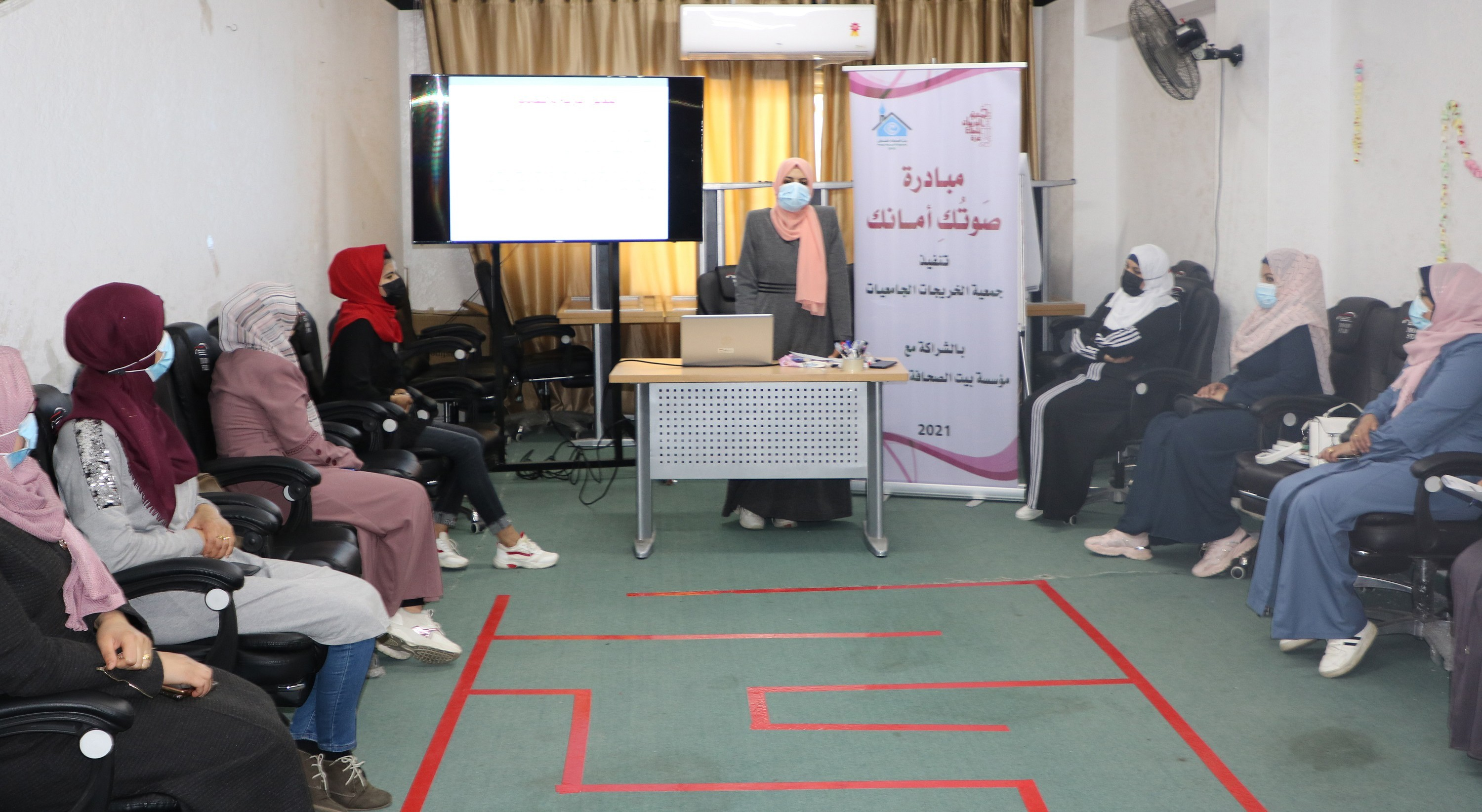 """With Press House Sponsorship, the Association of Female University Graduates in the Gaza strip implements an initiative on the topic of """"Your Voice is Your Safety"""""""