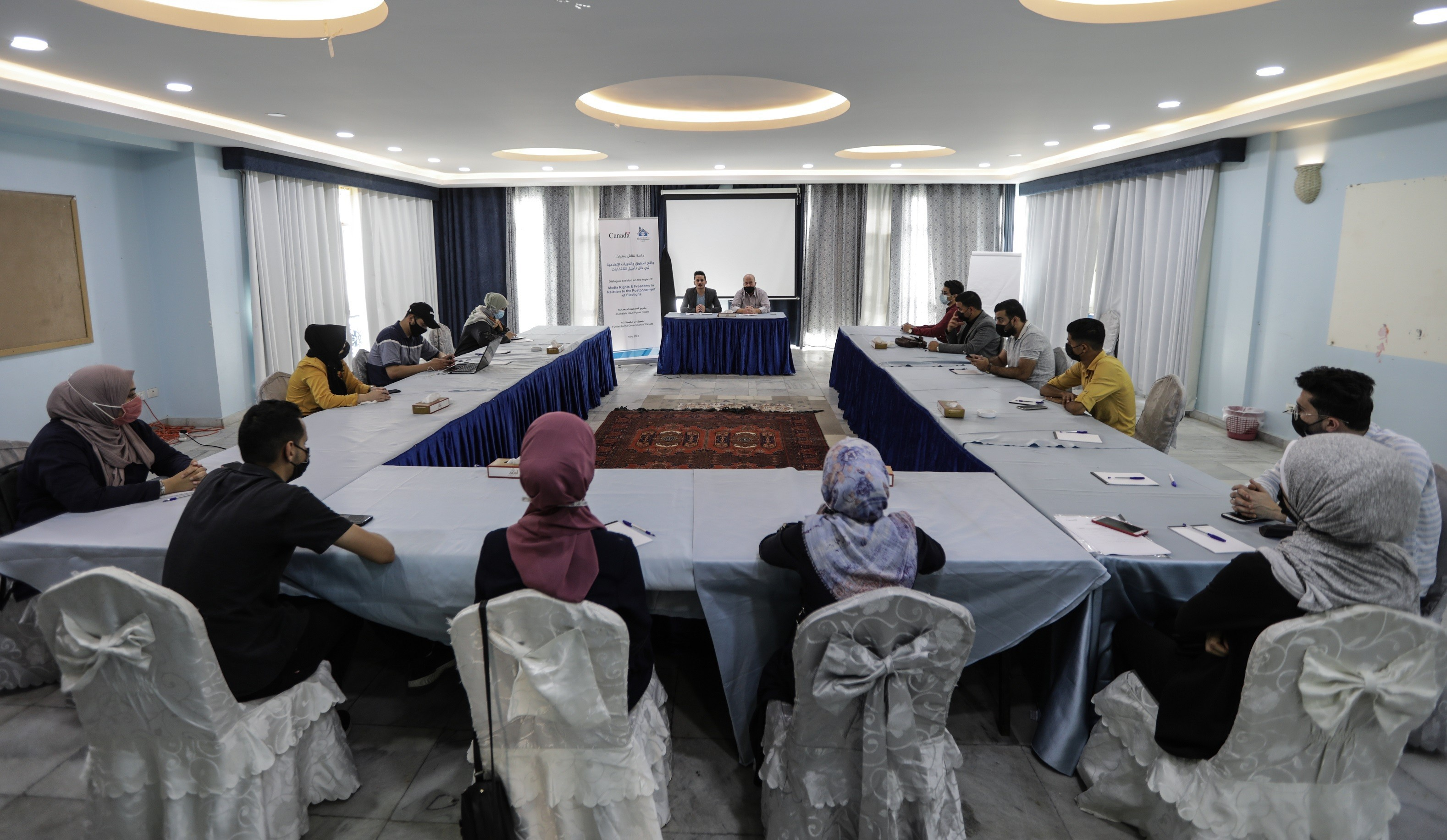"""Press House holds a Dialogue Session on """"Media Rights and Freedoms in Relation to the Postponement of the Elections"""""""