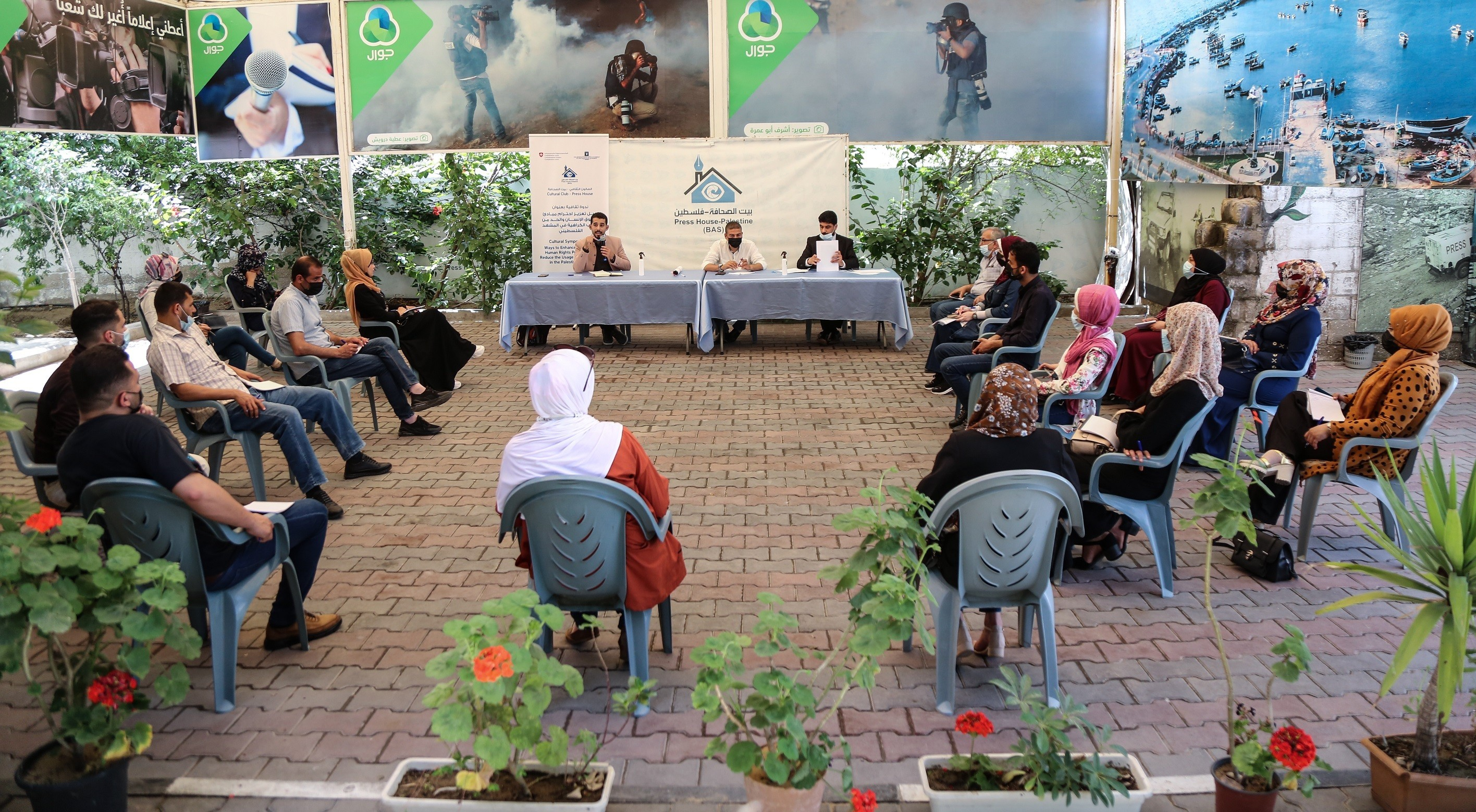 """Press House organizes a cultural session on the topic of """"Ways to Enhance Respect for Human Rights Principles and Reduce the Usage of Hate Speech in the Palestinian Scene"""""""