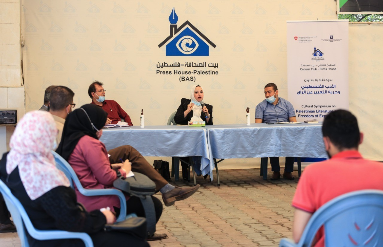 """Press House organizes a cultural session on the topic of """"Palestinian Literature and Freedom of Expression"""""""
