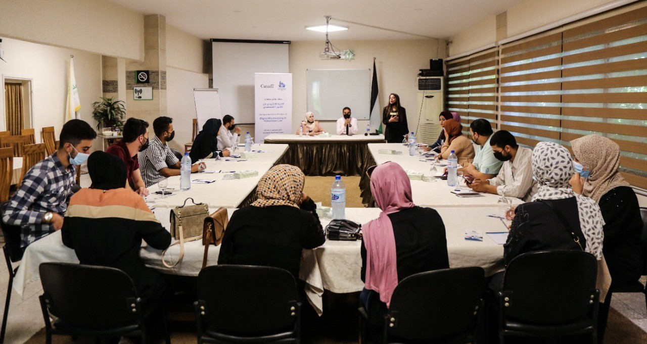 Press House Press House holds a dialogue session on Digital Blackmailing in Palestinian law