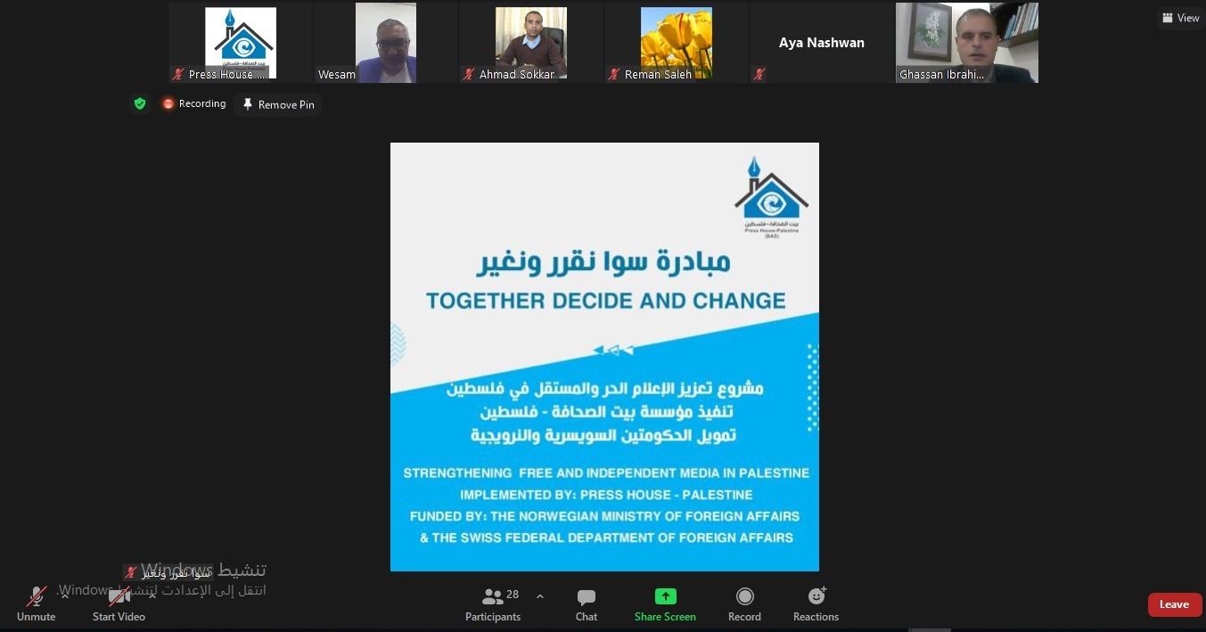 "Press House Sponsors ""Together We Decide & Change"" Initiative"