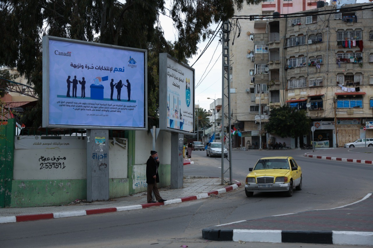 "Press House launches a media campaign on the topic of ""The Importance of Media Monitoring on the Palestinian Elections"""