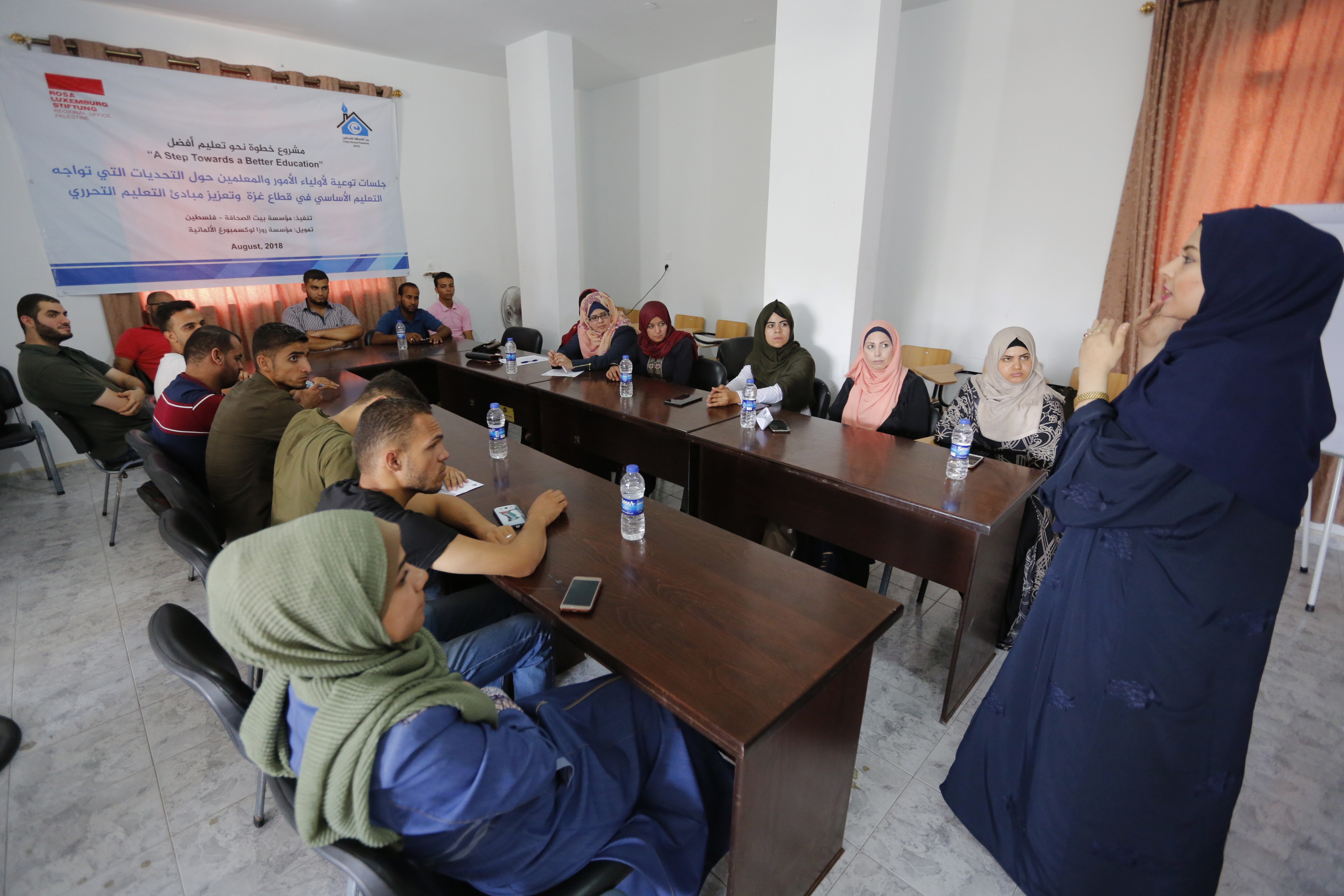Finishes a Series of Raising-Awareness Sessions in Cooperation with Civil Society Institutions in Gaza Strip